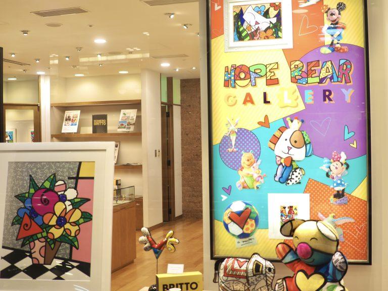 Hope Bear gallery