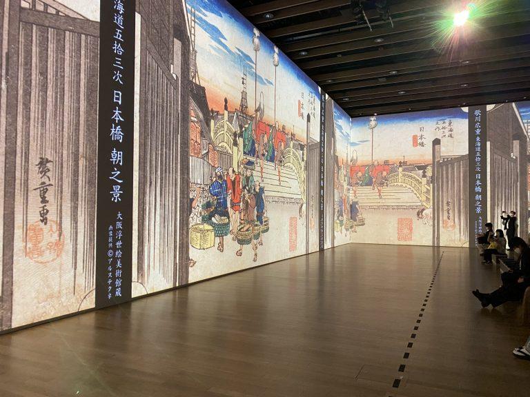 巨大映像で迫る五大絵師-北斎・広重・宗達・光琳・若冲の世界