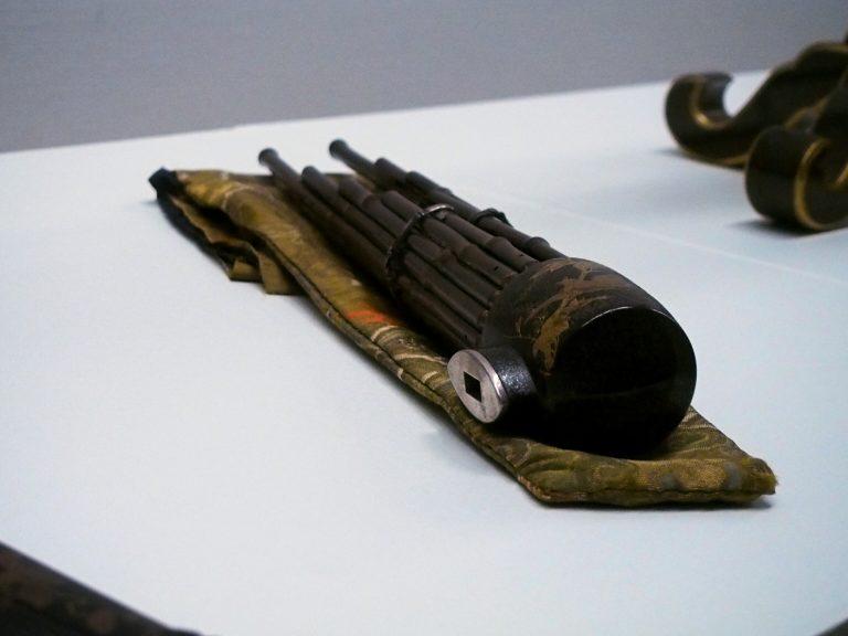 中主税晴岑《笙》江戸時代(1801)