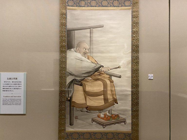 橋本雅邦『臨済一喝』 日本・明治時代 明治30年(1867) 個人蔵