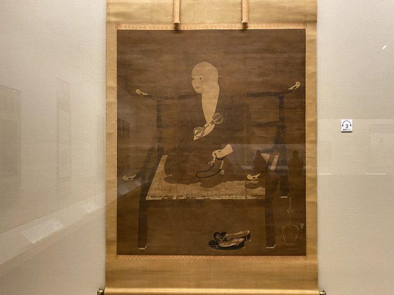 重要文化財『弘法大師像』 日本・鎌倉時代 13〜14世紀 大師会蔵
