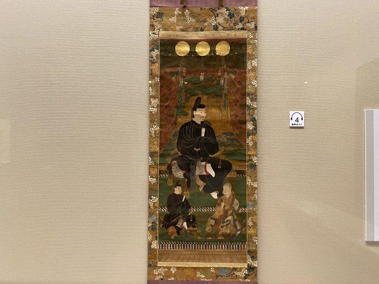 『藤原鎌足像』 日本・室町時代 16世紀 根津美術館蔵