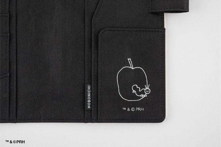「ほぼ日手帳」オリジナル手帳カバー はらぺこあおむしの内側