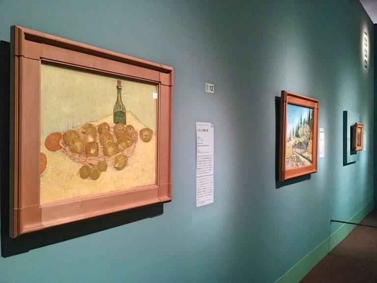 フィンセント・ファン・ゴッホ《レモンの籠と瓶》1888年5月 クレラー=ミュラー美術館