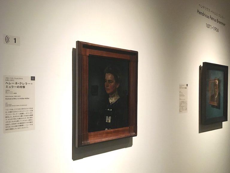フローリス・フェルステル《へレーネ・クレラー=ミュラーの肖像》1910年 クレラー=ミュラー美術館